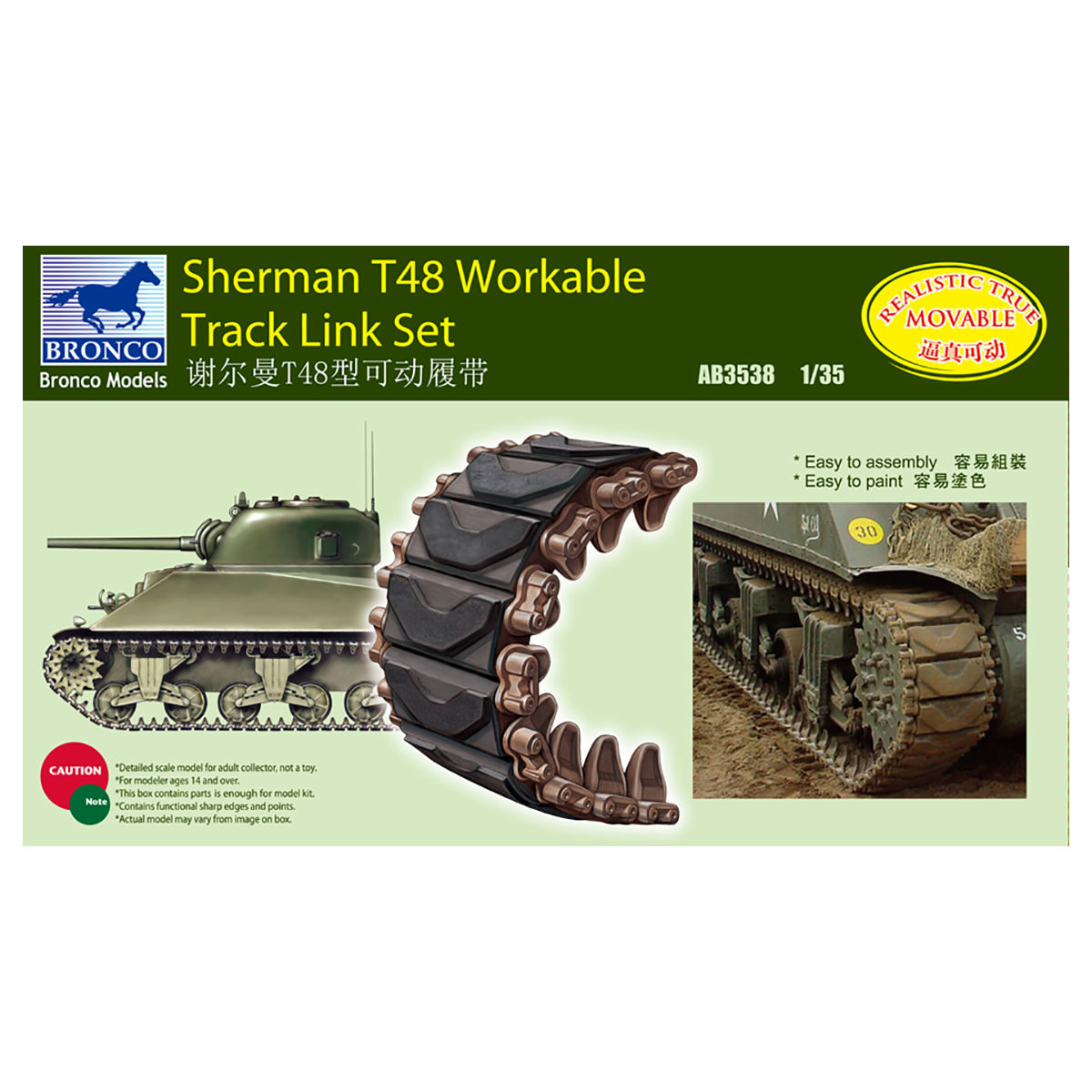 Bronco AB3538 1/35 Sherman T48 Workable Track Link Set Model Kit