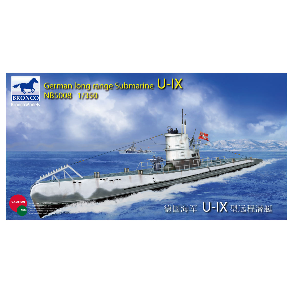 German submarine U-661