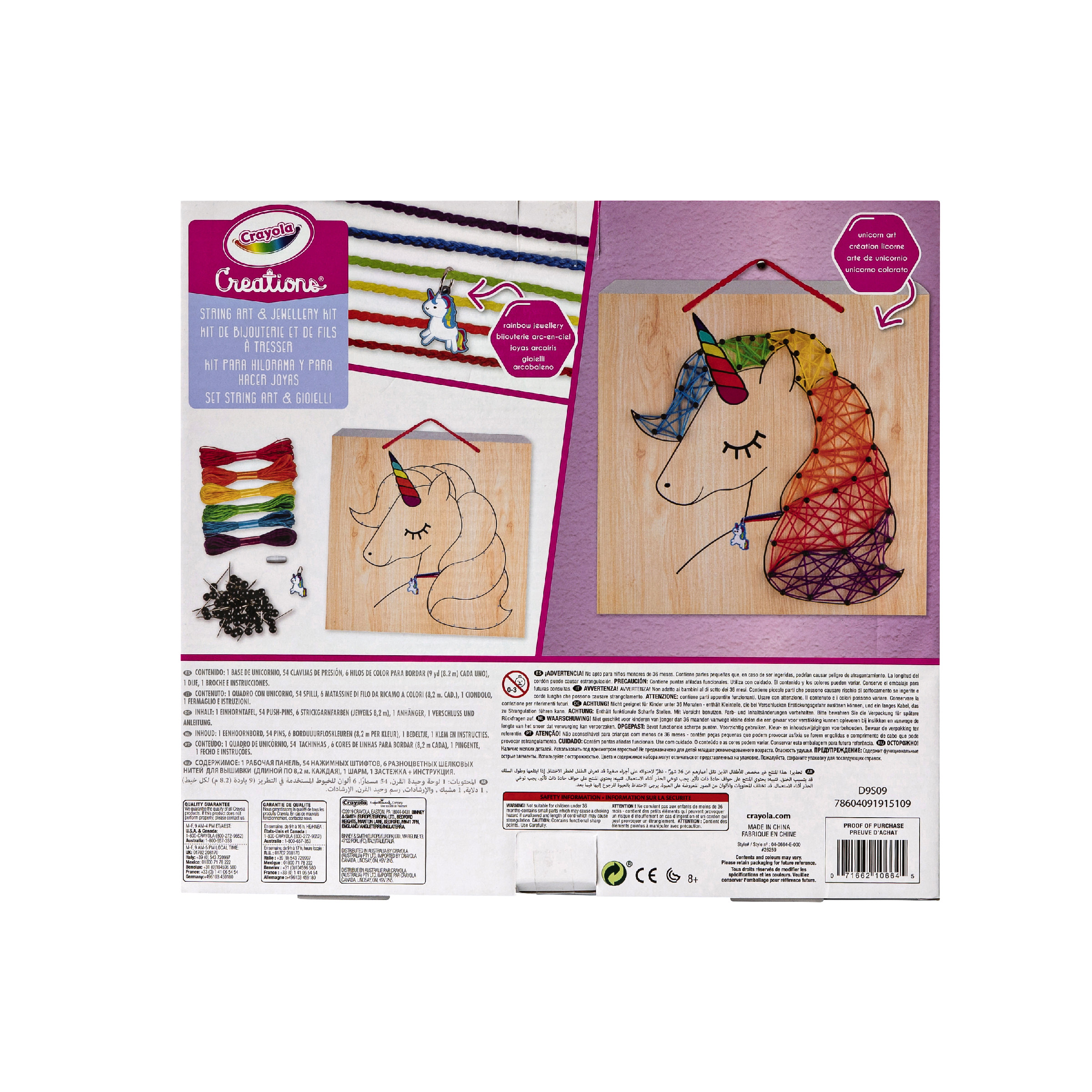 Crayola Creations String Art And Jewellery Kit At Toys R Us