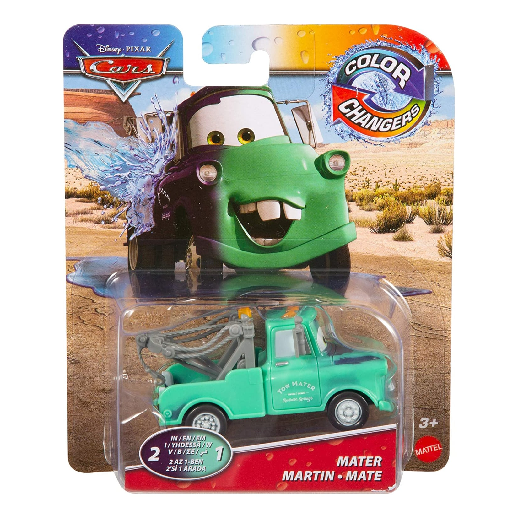 Disney Pixar Cars 1 55 Color Changers Tow Mater At Toys R Us